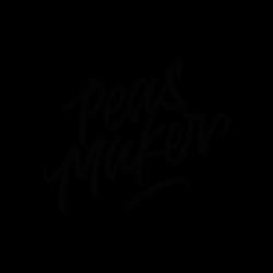 Logo van Peas Maker